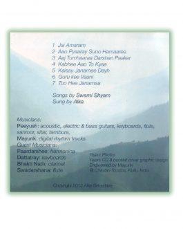 Aatm Darshan – Self Vision (Booklet Included)