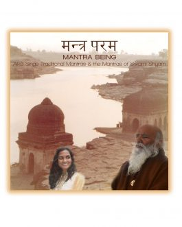 Mantra Param – Mantra Being (Booklet Included)