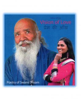 Praym Kee Aankh – Vision of Love