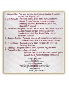 Shaashwat Sargam – Eternal Octave