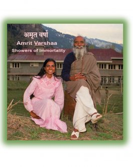 Amrit Varshaa (Showers of Immortality) 1983